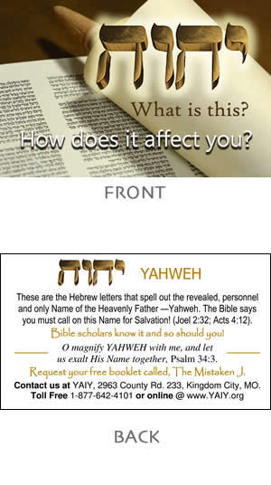 Yahweh's Assembly in Yahshua - Bookmarks and Outreach Aids
